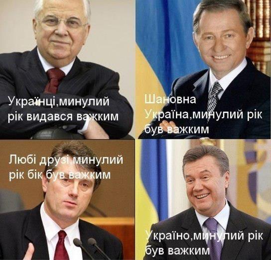 """Россия не будет продлевать поставки электричества в Украину, - """"Коммерсантъ"""" - Цензор.НЕТ 7890"""